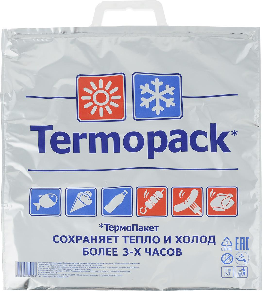 Термопакет ТерПак, цвет: серебристый, 42 х 45 смСПП19429Удобный и практичный термопакет ТерПак многоразового использования изнутри покрыт специальным отражающим материалом и создан для того, чтобы как можно дольше сохранить еду свежей. Пакет предназначен для транспортировки и хранения горячих/холодных продуктов. Пакет сохраняет тепло и холод до трех часов. Надежные пластиковые застежки удобны в использовании, позволяют быстро закрыть пакет и не дадут ему случайно открыться. Размер: 41 см х 45 см. Объем: 15 л.