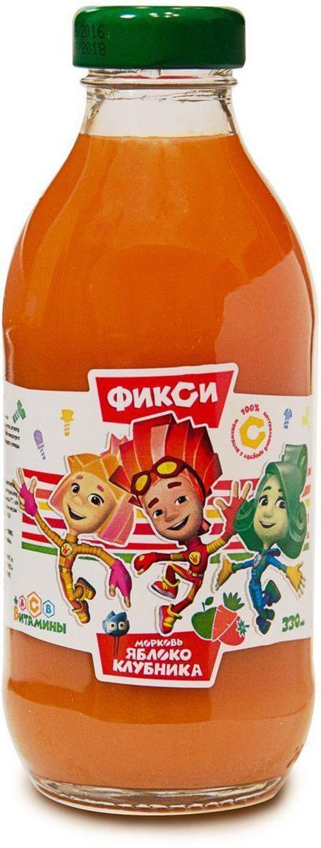 Фиксики Морковь Яблоко Клубника нектар детский, 0,33 л0120710Нектар морковь яблоко клубника с мякотью гомогенизированный ГОСТ 32100-2013. Минимальная объемная доля пюре 50%. Изготовлен из концентрированного пюре.