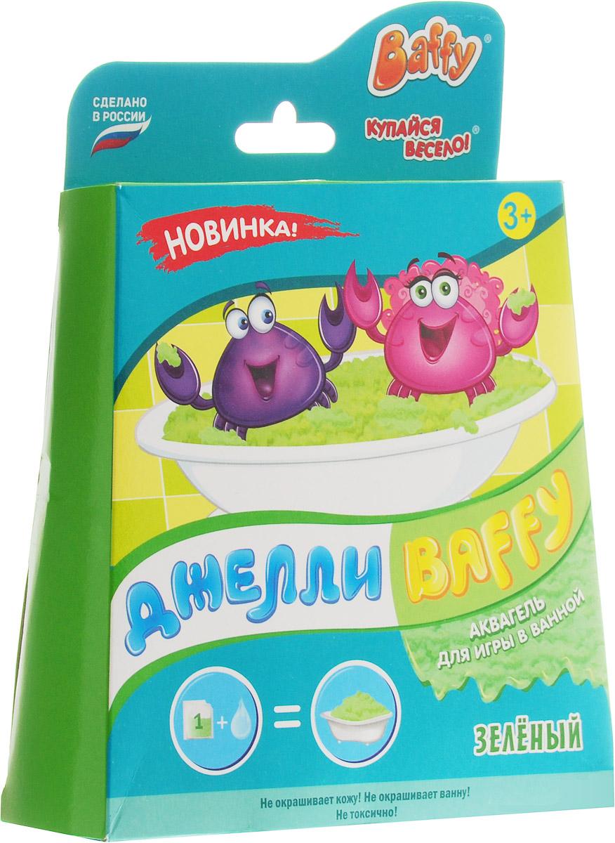 Baffy Набор средств для купания Джелли цвет зеленыйD0120_зеленыйНабор средств для купания Baffy Джелли сделает пребывание в ванне очень веселым. Купание превратится в интересную увлекательную игру с помощью аквагеля. Наблюдайте за волшебством: вода легко превращается в желе и обратно! Развивайте мелкую моторику у ребенка даже во время принятия ванны!