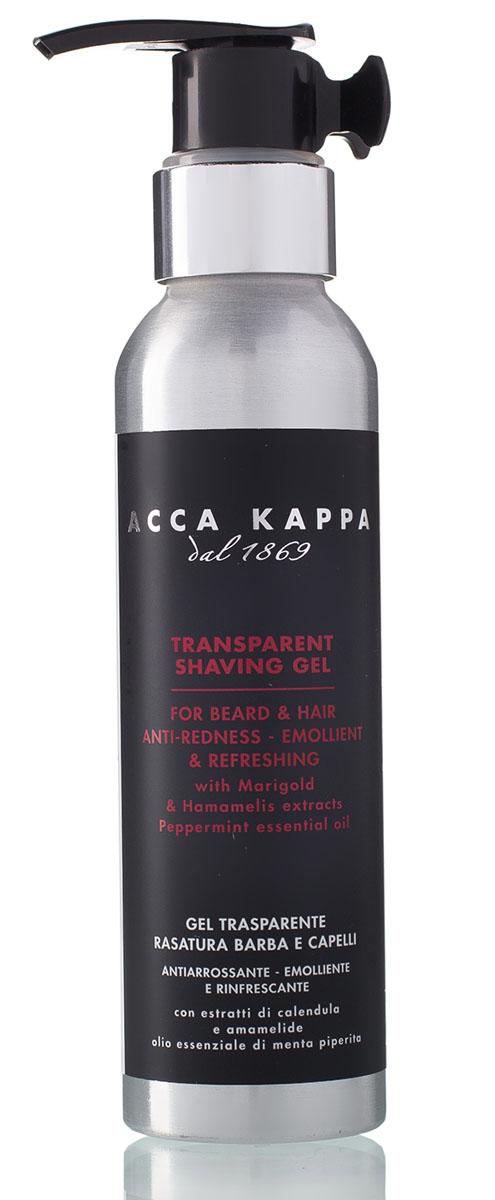 Acca Kappa Гель для бритья 125 млRA-Прозрачный гель для бритья специально разработан для придания формы и подстригания бороды и усов, а также для бритья головы. Насыщенная комбинация растительных экстрактов увлажняет, питает и предупреждает раздражение и покраснение, гарантируя идеально чистое и комфортное бритье.