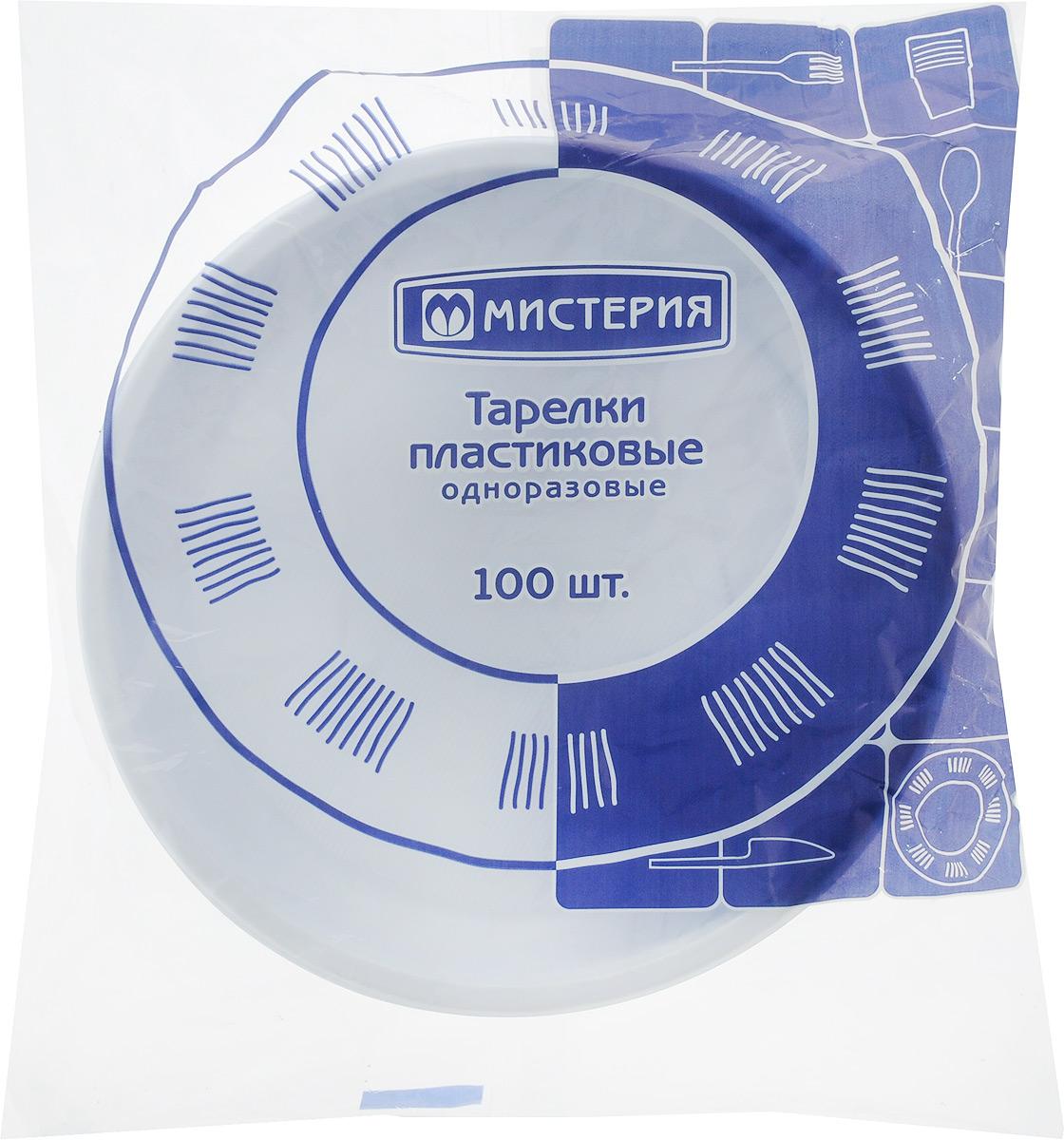 Тарелка одноразовая Мистерия, цвет: белый, диаметр 20,5 см, 100 штVT-1520(SR)Набор Мистерия состоит из 100 тарелок, выполненных из полистирола и предназначенных для одноразового использования. Такие тарелки подходят для холодных и горячих пищевых продуктов.Одноразовые тарелки будут незаменимы при поездках на природу, пикниках и других мероприятиях. Они не займут много места, легки и самое главное - после использования их не надо мыть.