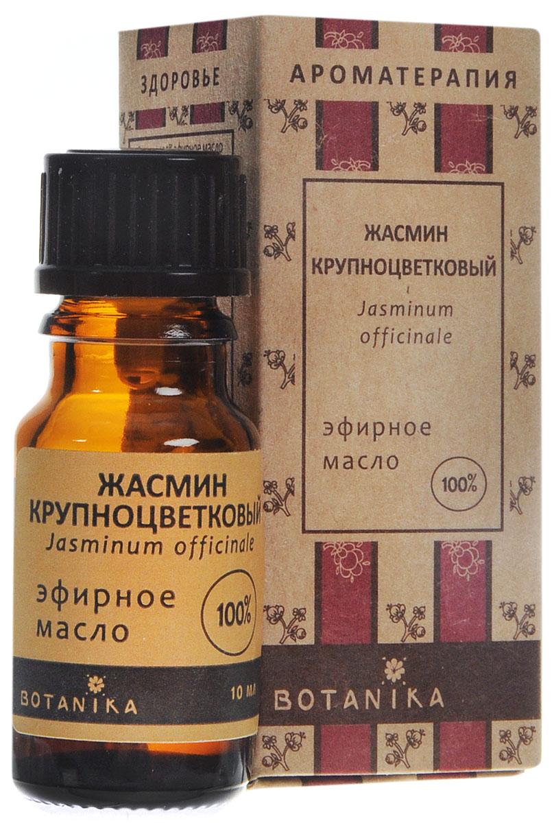 Эфирное масло Botanika Жасмин, 10 мл1301210Эфирное масло Botanika Жасмин прекрасно помогает справляться с депрессией. Успокаивая нервы и повышая активность, масло дает человеку веру в свои силы. Бодрит и наполняет энергией, а потому является еще и хорошим допингом. Это дорогой, но очень эффективный бальзам и тоник для сухой и чувствительной кожи. В прочем, масло благотворно влияет на кожу любого типа. В смеси с маслами мандарина и лаванды повышает эластичность кожи и часто используется для ее восстановления в местах растяжек и рубцевания. Характеристики:Объем: 10 мл. Производитель: Россия. Товар сертифицирован.