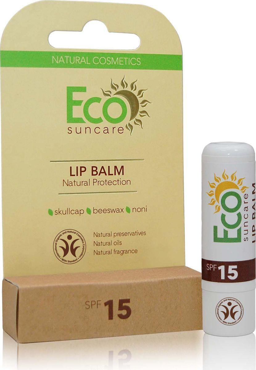Eco Suncare Натуральный солнцезащитный бальзам для губ -Natural Sun Protection Lip Balm SPF 15 -5г5903240869039Содержит уникальный растительный комплекс, который надежно защищает нежную кожу губ от UVA и UVB лучей. Водостойкая формула средства защищает даже во время купания! В состав бальзама входит экстракт Ламинария Ochroleuca (коричневые морские водоросли) который защищает кожу от повреждений, связанных с чрезмерным пребыванием на солнце, предупреждает пигментацию и ожоги, препятствует обезвоживанию и преждевременному старению кожи губ. Натуральные масла и воски создают на поверхности губ защитную пленку, интенсивно питают, увлажняют, улучшают микроциркуляцию и предотвращают появление сухости и трещинок. Сок нони, содержит витамины, микроэлементы и аминокислоты, которые обеспечивают вашим губам шелковистость и мягкость.