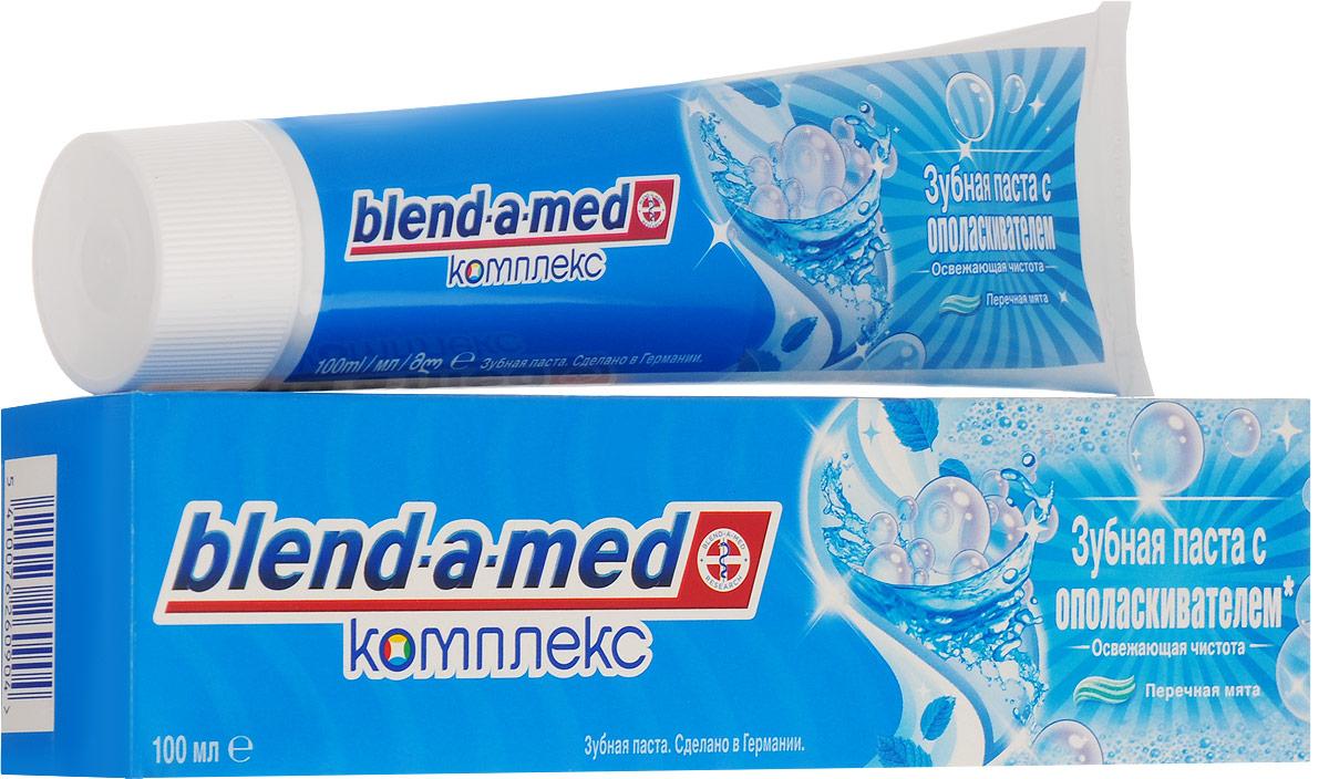 Blend-a-med Зубная паста Комплекс 7 с ополаскивателем, 100 мл2004012173Зубная паста Blend-a-med Комплекс 7 - легкое решение для здоровья полости рта с дополнительной выгодой. Обеспечивает антибактериальную защиту, удаляя до 99% бактерий и удаляет больше налета в сравнении с обычным фтором. Формула со Stannous Flouride. Чувство настоящего ополаскивателя. Содержит 5% настоящего жидкого ополаскивателя с освежающими ингредиентами, которые обеспечивают долгое ощущение свежести. Ополаскиватель представлен зеленой гелевой полоской в пасте. Характеристики: Объем: 100 мл. Производитель: Германия. Товар сертифицирован.