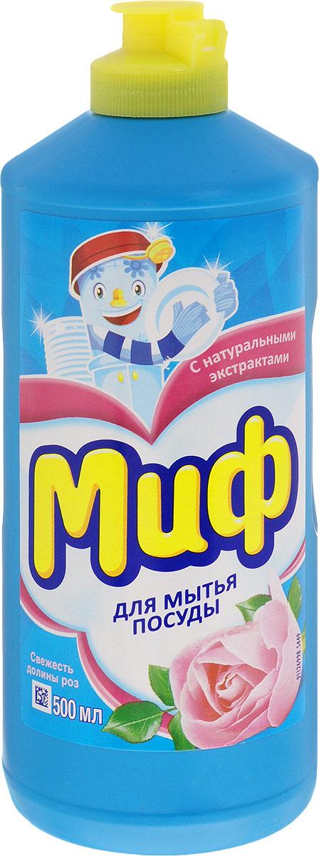 Средство для мытья посуды Миф, свежесть долины роз, 500 млMD-81309307Средство для мытья посуды Миф содержит натуральные экстракты и имеет приятный аромат. Для мытья необходимо небольшое количество средства. Особенности средства для мытья посуды Миф: легко смывается водой, не оставляя разводов на посуде посуда становиться чистой до приятного скрипа. Характеристики: Объем: 500 мл Производитель: Россия. Товар сертифицирован. Уважаемые клиенты! Обращаем ваше внимание на возможные изменения в дизайне упаковки. Качественные характеристики товара остаются неизменными. Поставка осуществляется в зависимости от наличия на складе.