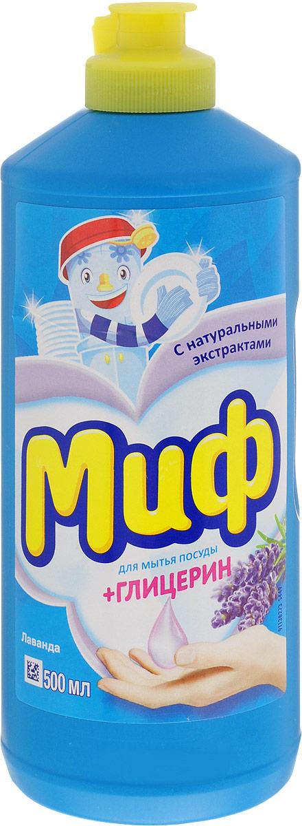 Средство для мытья посуды Миф, с ароматом лаванды, 500 млMD-81360271Средство для мытья посуды Миф содержит натуральный экстракт лаванды и имеет освежающий аромат. Для мытья необходимо небольшое количество средства. Особенности средства для мытья посуды Миф: мягкий для рук легко смывается водой, не оставляя разводов на посуде посуда становиться чистой до приятного скрипа. Характеристики: Объем: 500 мл Производитель: Россия. Товар сертифицирован. Уважаемые клиенты! Обращаем ваше внимание на возможные изменения в дизайне упаковки. Качественные характеристики товара остаются неизменными. Поставка осуществляется в зависимости от наличия на складе.