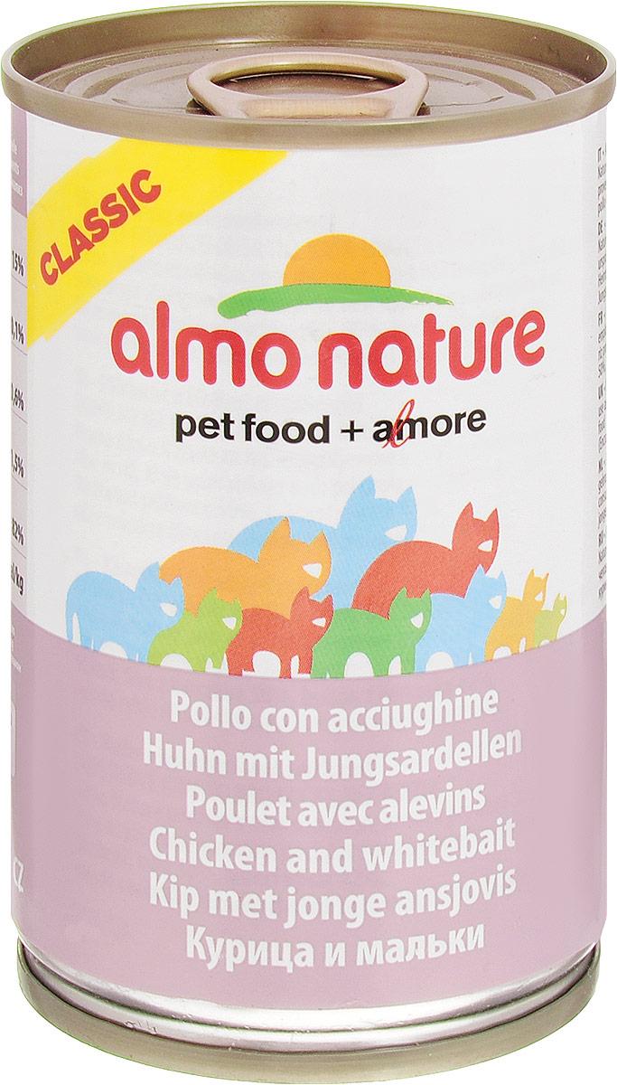 Консервы для кошек Almo Nature, с курицей и мальками, 140 г26487Almo Nature – высококачественный консервированный корм, приготовленный по уникальной рецептуре. Корм содержит высококачественное мясо и рыбу, приготовленные в собственном бульоне. Бережная обработка продуктов без добавления химических или каких-либо других ингредиентов, позволяет сохранить питательную ценность и первоначальный вкус. Особенности: - входящие в состав мясные ингредиенты соответствуют стандарту Human Grade (качество как для людей); - превосходный аромат и восхитительный вкус; - высокая питательная ценность; - является натуральным источником воды и питательных веществ; - корм не содержит субпродукты, ГМО, антибиотиков, химических добавок, консервантов и красителей. Состав: куриное филе 37%, куриный бульон, мальки 12%, рис 3%. Гарантированный анализ: белки – 14%, клетчатка – 0,5%, жиры – 0,5%, зола – 2%, влажность – 83%. Калорийность: 530 ккал/кг. Вес: 140 г. Товар сертифицирован. ...