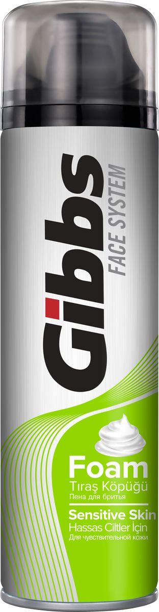 Gibbs Пена для бритья Sensitive 200мл80094006Пена для бритья Gibbs Sensitive Skin - современное, инновационное средство для бритья для чувствительной кожи, в состав входят алоэ вера и глицерин.