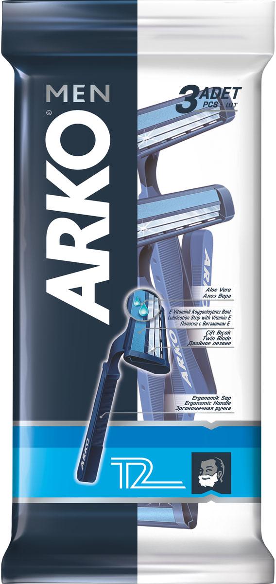 Arko Men Станок для бритья T2 2 лезвия 3штKF1118Станок с двумя лезвиями и специальной увлажняющей полоской с витамином Е обеспечивает экстра комфорное бритье. Станок снабжен защитным колпачком и специальной эргономичной ручкой