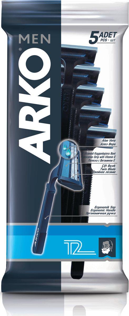 Arko Men Станок для бритья T2 2 лезвия 5штRA-Станок с двумя лезвиями и специальной увлажняющей полоской с витамином Е обеспечивает экстра комфорное бритье. Станок снабжен защитным колпачком и специальной эргономичной ручкой