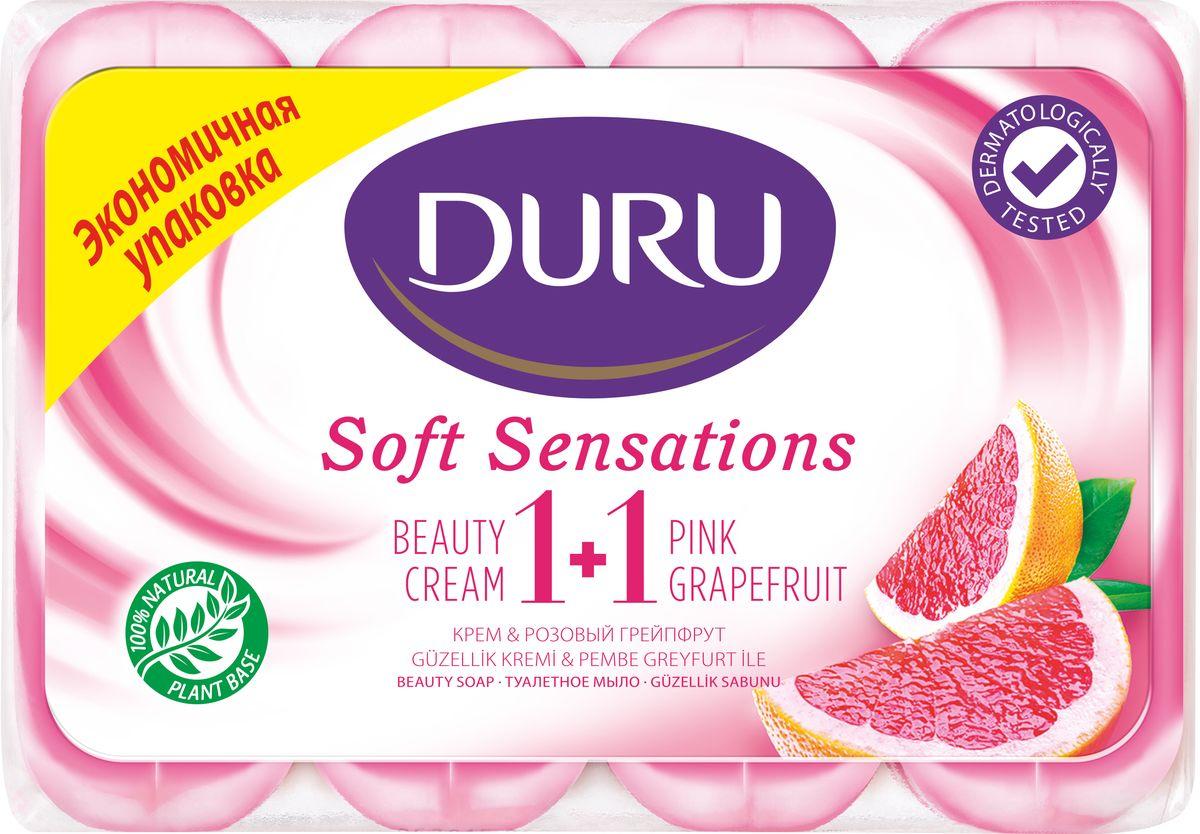 Duru Soft Sens Мыло Грейпфрут э/пак 4*90г800295742Оригинальное мыло с натуральными экстрактами и увлажняющим кремом бережно очищает Вашу кожу и придает ей мягкость и свежесть