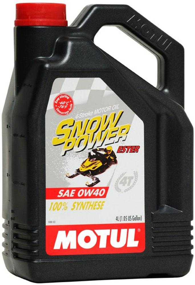 Масло моторное Motul Snowpower 4T, синтетическое, 0W-40, 4 л105892Моторное масло для 4-х тактных двигателей. 100% синтетика, технология сложных эфиров. Специально разработано для снегоходов с мощным 4-х тактным двигателем: Yamaha, Skidoo, Artic Cat, Lynx. Специально рекомендовано для спортивного использования. Совместимо со всеми типами горючего, c содержанием свинца и без, зимнего горючего и выхлопных систем с катализатором или без. API Стандарты: API SL