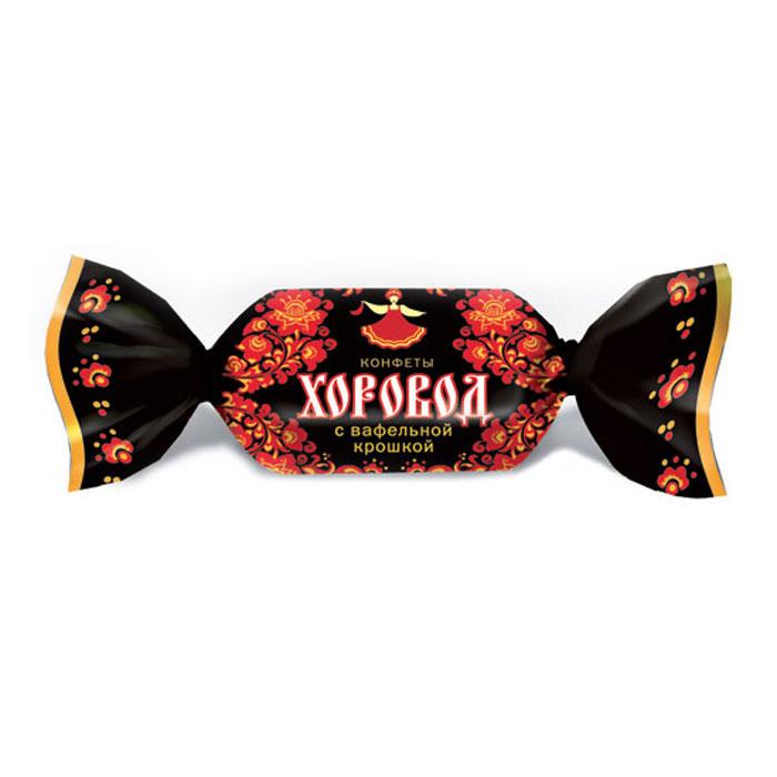 Хоровод конфеты с вафельной крошкой, 250 г (Тамбов)ТК12239Пралиновые конфеты с вафельной крошкой в шоколадной глазури.