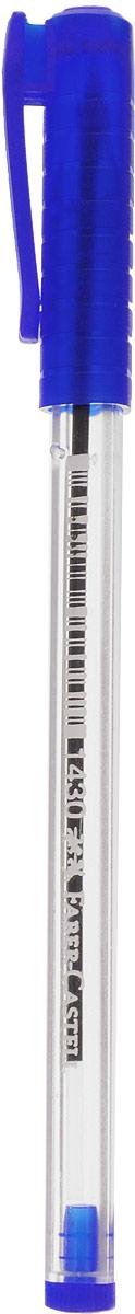 Faber-Castell Ручка шариковая 1430 цвет чернил синий610842Шариковая ручка Faber-Castell 1430 эргономичной трехгранной формы станет незаменимым атрибутом учебы или работы. Прозрачный корпус ручки выполнен из пластика. Вентилируемый колпачок соответствует цвету чернил.Высококачественные чернила позволяют добиться идеальной плавности письма.