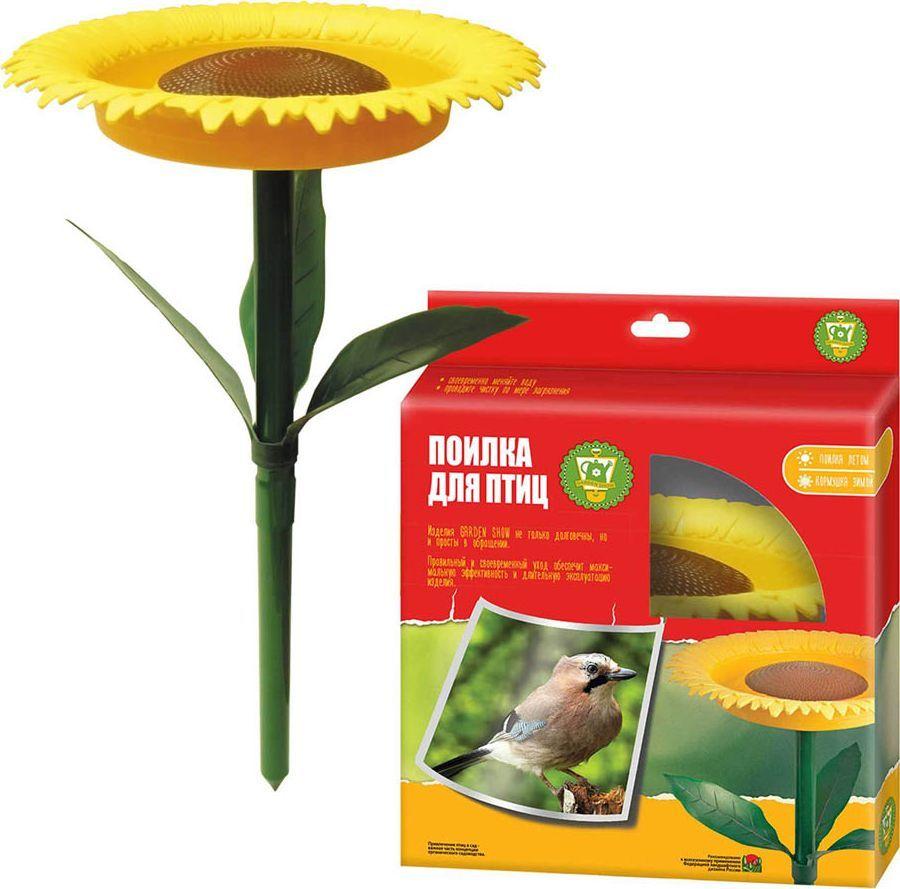 Поилка для птиц Garden Show Подсолнух, 24 х 24 х 50 см466063Поилка для птиц Garden Show Подсолнух d24хh50см