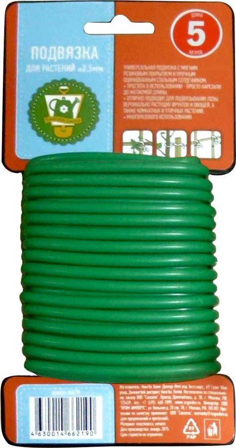 Подвязка для растений Garden Show, 5 мм х 5 м466218Подвязка для растений Garden Show d5мм х 5м