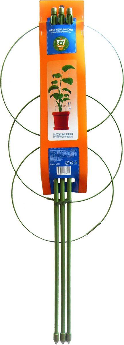 Опора для растений Garden Show, круглая (3 кольца), высота 60 см466337Опора для растений Garden Show Круглая (3 кольца) металл h60см