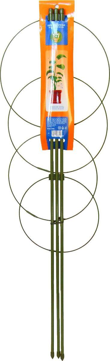 Опора для растений Garden Show, круглая (4 кольца), высота 120 смZ-0307Опора для растений Garden Show Круглая (4 кольца) металл h120см