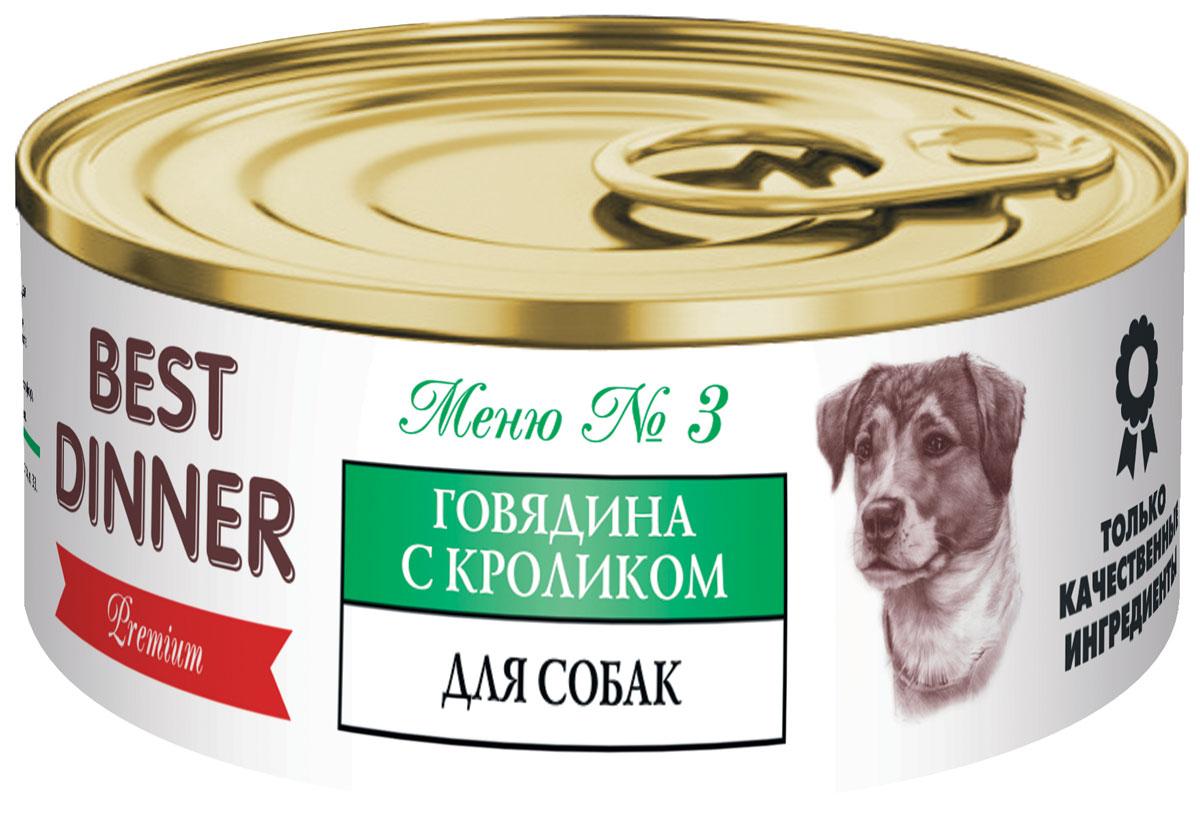 Консервы Best Dinner Меню №3 для собак, с говядиной и кроликом, 100 г0120710Мясные консервы для собак Best Dinner – это идеально сбалансированный, полноценный источник питания, ингредиенты которого оптимально подобраны исходя из нужд Вашего любимца. Корм изготовлен из натуральных компонентов без красителей, консервантов и ароматизаторов.Состав: говядина, кролик, субпродукты, желирующая добавка, растительное масло, злаки, соль, вода.В 100 г содержится: сырой протеин, не менее 10,0 г; сырой жир, не более 8,0 г; сырая зола, не более 2,0 г; поваренная соль 0,3–0,7 г; влага, не более 80,0 %.Минеральные вещества в 100 г продукта: общий фосфор, не более 0,7 г; кальций, не более 0,5 г.Энергетическая ценность 100 г продукта: 112,0 ккал.Условия хранения: при температуре от 0 до 25 °C и относительной влажности воздуха не более 75 %. Рекомендуется употреблять при комнатной температуре.После вскрытия потребительской упаковки продукт хранить в холодильнике не более 2 суток.Суточная норма: 70–90 г на 1 кг веса животного, кормление в два приема.