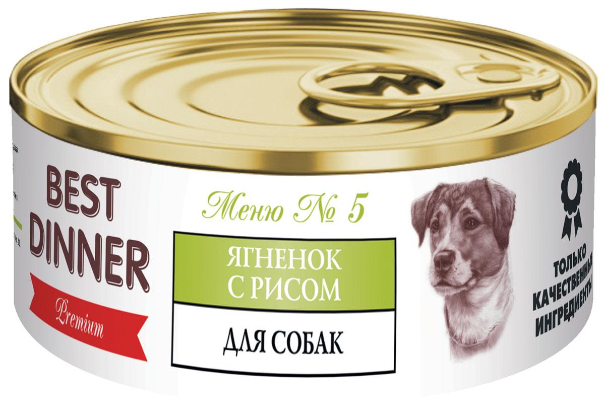 Консервы Best Dinner Меню №5 для собак, с ягненком и рисом, 100 г0120710Мясные консервы для собак Best Dinner – это идеально сбалансированный, полноценный источник питания, ингредиенты которого оптимально подобраны исходя из нужд Вашего любимца. Корм изготовлен из натуральных компонентов без красителей, консервантов и ароматизаторов.Состав: ягненок, субпродукты, рис, морковь, желирующая добавка, растительное масло, соль, вода.В 100 г продукта: сырой протеин, не менее 5,5 г; сырой жир, не более 5,2 г; сырая зола, не более 2,0 г; поваренная соль 0,3–0,7 г; влага, не более 80,0 %.Минеральные вещества в 100 г продукта: общий фосфор, не более 0,7 г; кальций, не более 0,5 г.Энергетическая ценность 100 г продукта: 68,8 ккал.Условия хранения: при температуре от 0 до 25 °C и относительной влажности воздуха не более 75 %.Рекомендуется употреблять при комнатной температуре.После вскрытия потребительской упаковки продукт хранить в холодильнике не более 2 суток.Суточная норма: 70–90 г на 1 кг веса животного, кормление в два приема