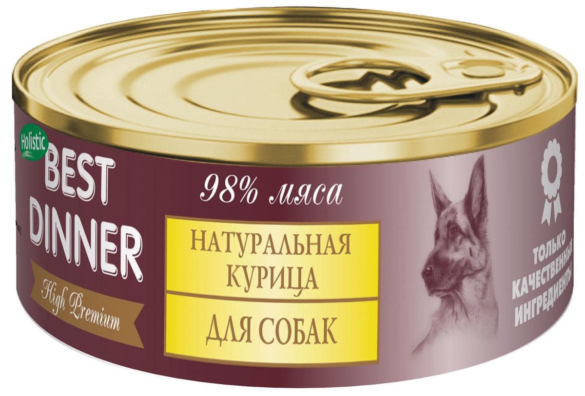 Консервы для собак Best Dinner Премиум, с натуральной курицей, 100 г0120710Мясные консервы для собак Best Dinner – это идеально сбалансированный, полноценный источник питания, ингредиенты которого оптимально подобраны исходя из нужд Вашего любимца. Корм изготовлен из натуральных компонентов без красителей, консервантов и ароматизаторов.Состав: мясо кур, желирующая добавка, соль, вода питьевая.В 100 г содержится: сырой протеин, не менее 8,0 г; сырой жир, не более 16,0 г; сырая зола, не более 2,0 г; поваренная соль 0,3–0,7 г; влага, не более 82 %.Минеральные вещества в 100 г продукта: общий фосфор, не более 0,4 г; кальций, не более 0,3 г.Энергетическая ценность 100 г продукта: 166,0 ккал.Условия хранения: при температуре от 0 до 25 °C и относительной влажности воздуха не более 75 %.Рекомендуется употреблять при комнатной температуре.После вскрытия потребительской упаковки продукт хранить в холодильнике не более 2 суток.Суточная норма: 70–90 г на 1 кг веса животного, кормление в два приема.