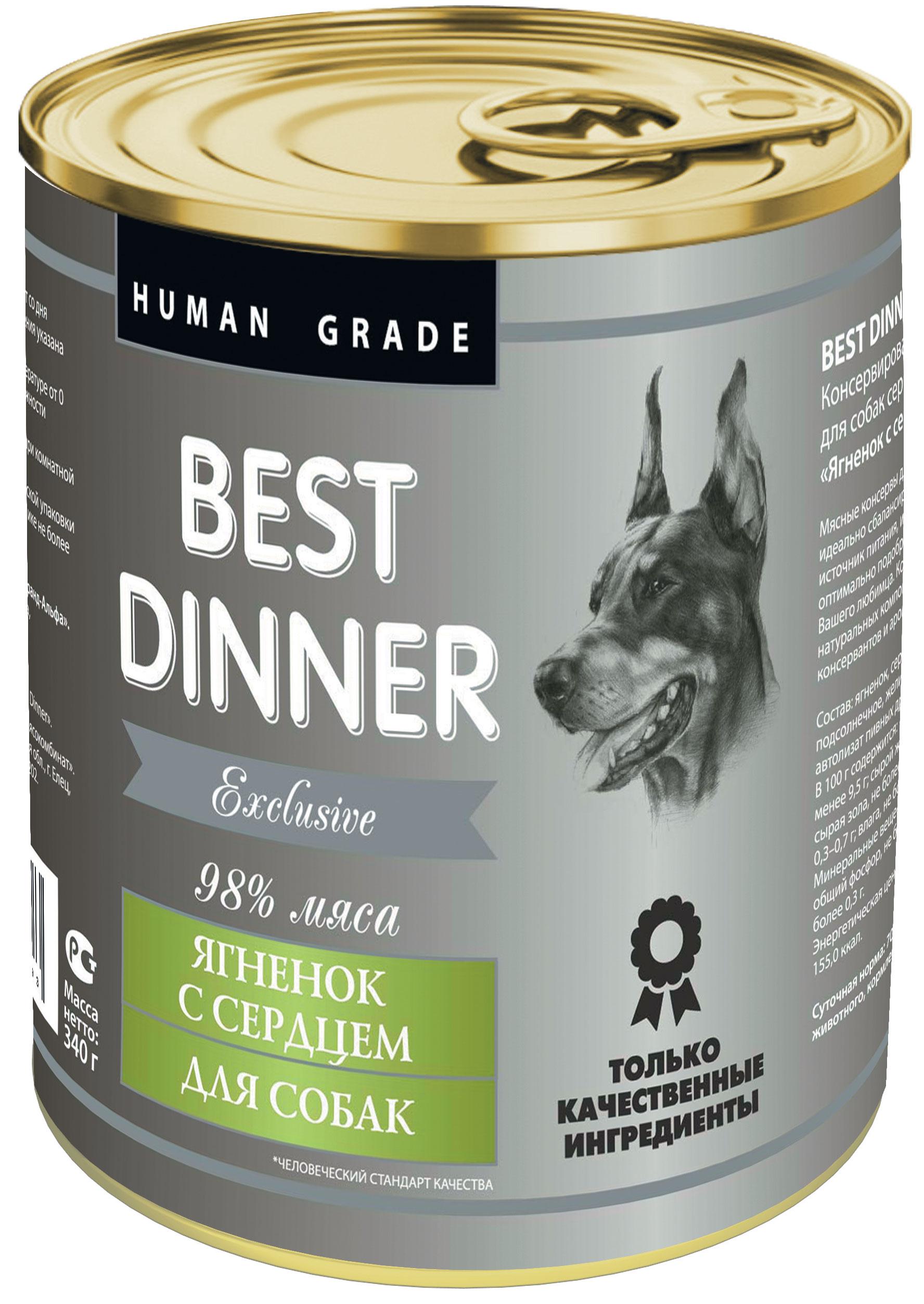 Консервы для собак Best Dinner Эксклюзив, с ягненком и сердцем, 340 г74020Мясные консервы для собак Best Dinner – идеально сбалансированный, полноценный источник питания, ингредиенты которого оптимально подобраны исходя из нужд Вашего любимца. Корм изготовлен из натуральных компонентов без красителей, консервантов и ароматизаторов. Состав: ягненок, сердце, масло подсолнечное, желирующая добавка, соль, автолизат пивных дрожжей, вода питьевая. В 100 г содержится: сырой протеин, не менее 9,5 г; сырой жир, не более 13,0 г; сырая зола, не более 2,0 г; поваренная соль 0,3–0,7 г; влага, не более 85 %. Минеральные вещества в 100 г продукта: общий фосфор, не более 0,5 г; кальций, не более 0,3 г. Энергетическая ценность 100 г продукта: 155,0 ккал. Условия хранения: при температуре от 0 до 25 °C и относительной влажности воздуха не более 75 %. Рекомендуется употреблять при комнатной температуре. После вскрытия потребительской упаковки продукт хранить в холодильнике не более 2 суток. Суточная норма: 70–90 г на 1 кг веса животного,...