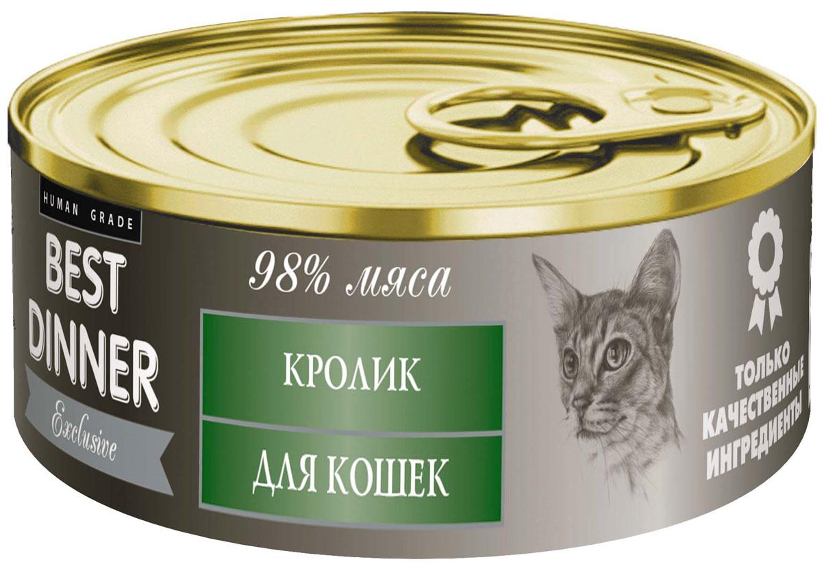 Консервы для кошек Best Dinner Эксклюзив, с кроликом, 100 г74016Мясные консервы для кошек Best Dinner – продукты наивысшего качества, обладают изысканным вкусом, сбалансированным составом для правильного питания и здоровой жизни кошки. Изготовлены только из натуральных компонентов без искусственных красителей, консервантов и ароматизаторов. Состав: мясо кролика, масло подсолнечное, желирующая добавка, таурин, соль, автолизат пивных дрожжей, вода питьевая. В 100 г содержится: сырой протеин, не менее 10,0 г; сырой жир, не более 10,0 г; сырая зола, не более 2,0 г; таурин 0,2 г; поваренная соль 0,3–0,7 г; влага, не более 85 %. Минеральные вещества в 100 г продукта: общий фосфор, не более 0,5 г; кальций, не более 0,3 г. Энергетическая ценность 100 г продукта: 130,0 ккал. Условия хранения: при температуре от 0 до 25 °C и относительной влажности воздуха не более 75 %. Рекомендуется употреблять при комнатной температуре. После вскрытия потребительской упаковки продукт хранить в холодильнике не более 2 суток. Суточная...