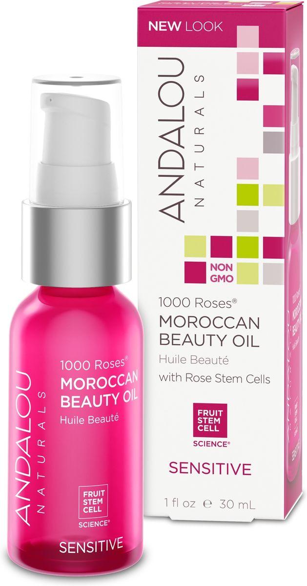 ANDALOU Концентрат масел для лица Марокканская роза Коллекция 1000 роз,30 мл25371Для чувствительной кожи. Это шелковистое, легкое масло (смесь масел Жожоба, Граната, Аргана и Облепихи) со стволовыми клетками альпийской Розы и Клюквой обеспечивает интенсивное увлажнение и глубокую клеточную поддержку. Успокаивает, питает и улучшает текстуру чувствительной кожи. Масло Граната, богатое танинами и полифенолами, тонизирует и подтягивает кожу лица, Аргановое масло защищает гидро-липидный барьер кожи для естественно безупречного цвета лица.