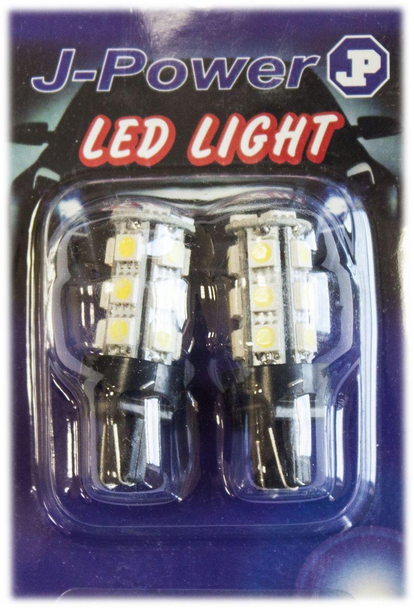 Автолампа светодиодная Jpower, 2 шт. 1157-24SMD-50501157-24SMD-5050Надежная 2-контактная светодиодная лампа в блистере с 24 яркими светодиодами. Свет белый 5000К. В упаковке 2 шт.