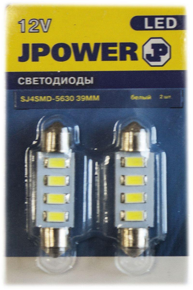 Автолампа светодиодная Jpower, 2 шт. SJ-4SMD-5630-39MMS03301004Автомобильная светодиодная лампа c цоколем C5W. Длина 39мм, 4 светодиода.Чаще всегоиспользуется для подсветки салона автомобиля и номерного знака.