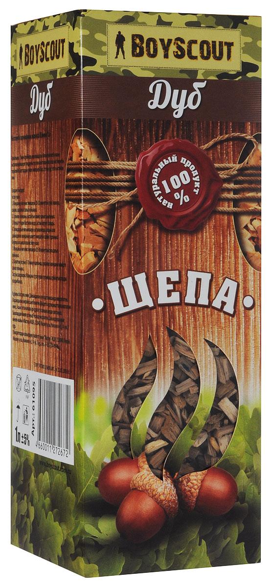 Щепа для копчения Boyscout Дуб, 1 л61095Дубовая щепа рекомендуется для копчения мяса и птицы. Дубовая древесина содержит большое количество дубильных веществ, необычайно полезных и придающих копченостям изысканный цвет и неповторимый аромат. Объем: 1 л.