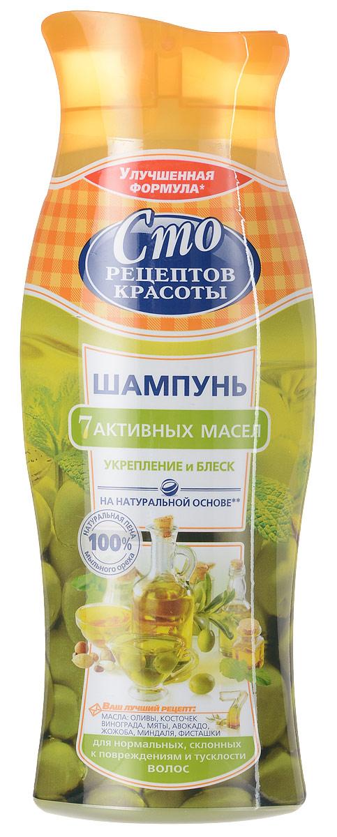 Сто Рецептов Красоты Шампунь 7 активных масел 380 мл