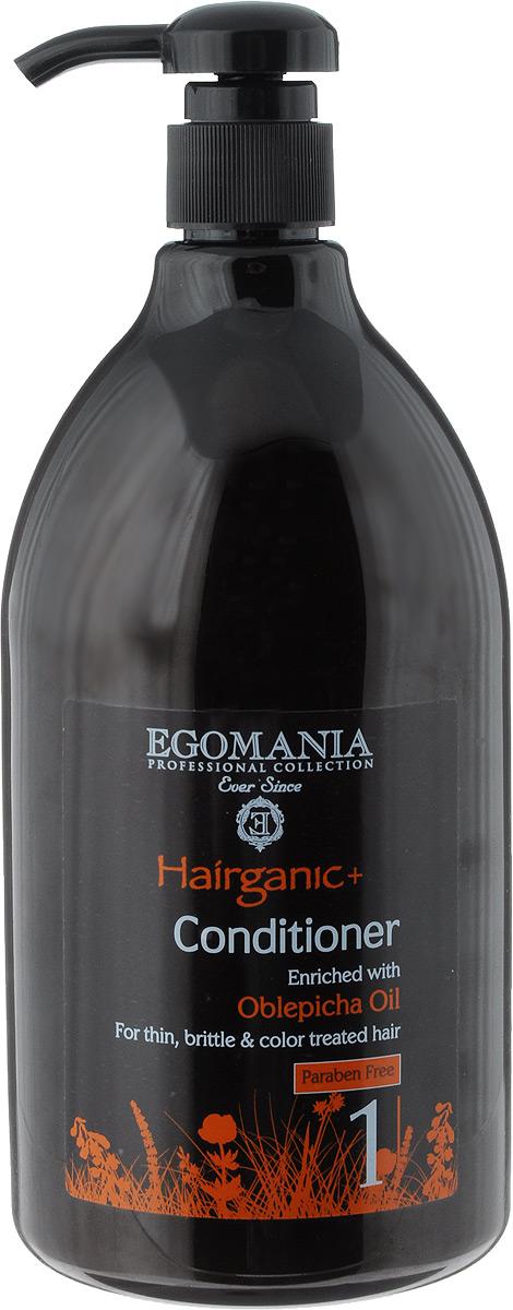 Egomania Professional Collection Кондиционер Hairganic+ с маслом облепихи для тонких, ломких и окрашенных волос 1000 мл1640110Кондиционер подходит для сухих, истонченных, ломких, окрашенных и поврежденных волос, для жирной структуры волос и кожи головы.Благодаря содержанию масла облепихи, кондиционер обладает восстанавливающим эффектом и благотворно влияет на волосы и кожу головы. Помогает избежать спутывания волос, упрощает процесс укладки, делает волосы мягкими, и блестящими и послушными, питает и увлажняет волосы, делая их плотными и эластичными. Входящие в состав кондиционера протеины пшеницы помогают поддержать объем укладки. Экстракты ромашки и розмарина регулируют работу сальных желез. Масло календулы и сок листьев алоэ регенерируют кутикулу волоса и плотно запечатывают ее.