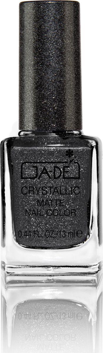 Лак для ногтей Crystallic Matte № 56 марки GA-DE,13 мл102500056Лак для ногтей с уникальной матовой текстурой, пронизанной отражающим блеском, который обнажает необычайную многогранную поверхность. После применения лака, его содержащая микрочастицы текстура образует потрясающий трехмерный эффект, создавая впечатление, будто на Ваши ногти нанесены крупицы сахара.