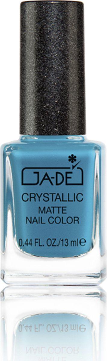 Лак для ногтей Crystallic Matte № 58 марки GA-DE,13 мл5010777142037Лак для ногтей с уникальной матовой текстурой, пронизанной отражающим блеском, который обнажает необычайную многогранную поверхность. После применения лака, его содержащая микрочастицы текстура образует потрясающий трехмерный эффект, создавая впечатление, будто на Ваши ногти нанесены крупицы сахара.