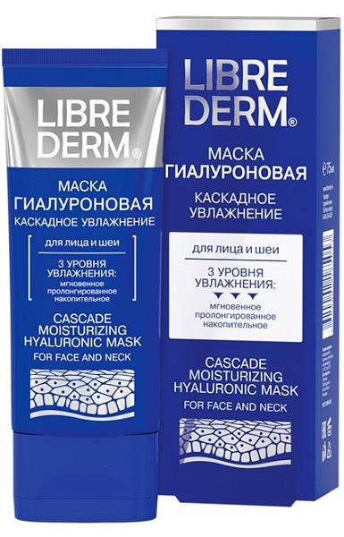 Librederm Гиалуроновая маска Каскадное увлажнение 75 млБ33041_шампунь-барбарис и липа, скраб -черная смородинаТри уровня увлажнения для лица и шеи: мгновенное, пролонгированное и накопительное действие всех уровней усиливает низкомолекулярная гиалуроновая кислота при регулярном применении формируется резерв влаги, понижается восприимчивость к кратковременным обезвоживающим стресс-факторам