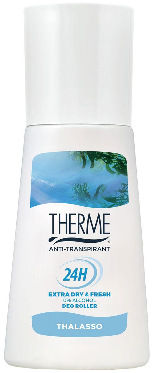 Therme Роликовый антиперспирант Талассо, 60 мл61616Устраняет бактерии, поддерживает натуральный PH баланс. Содержит морские минералы и соли. Подходит для чувствительной кожи. Не содержит спирта, красителей, консервантов, фталатов, парабенов.
