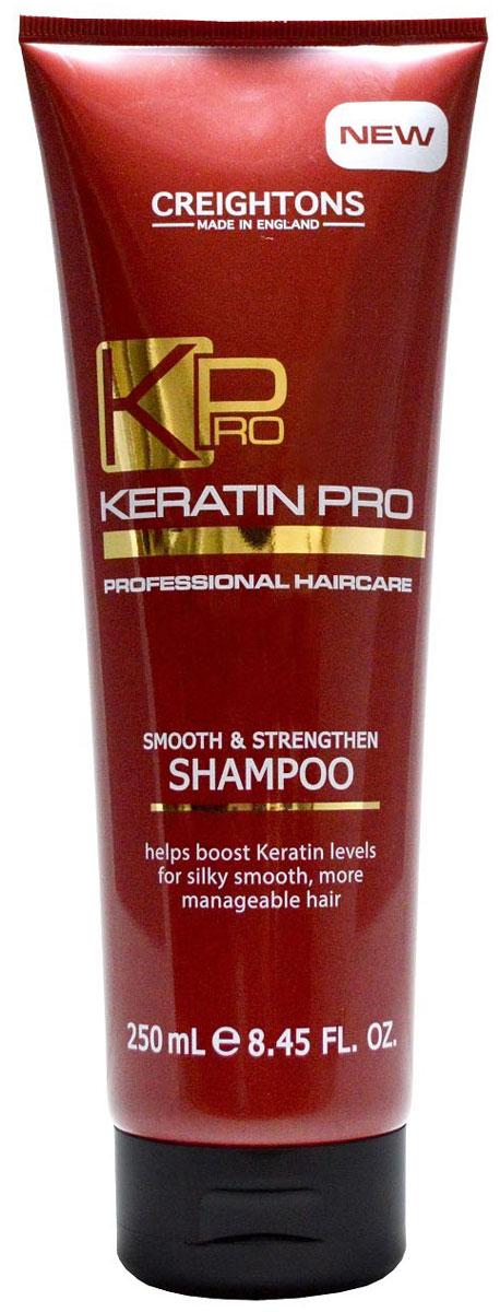 Creightons Укрепляющий и увлажняющий шампунь для волос с кератином, 250 млFS-00103Кератин Pro обеспечивает режим для ухода за волосами, который поможет укрепить волосы и восстановить их эластичность. Шампунь бережно очищает волосы от корней до самых кончиков, борется с пушением, придает волосам блеск, делая их гладкими и легкими в укладке. Подходит для всех типов волос.