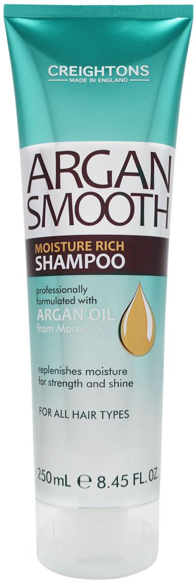 Creightons Шампунь для глубокого увлажнения волос с аргановым маслом, 250 млFS-00897Линия Argan Smooth специально разработана для ежедневного питания и оздоровления волос. Шампунь глубоко питает волосы, делая их мягкими и блестящими. Увлажняет и защищает волосы каждый день. Подходит для всех типов волос.