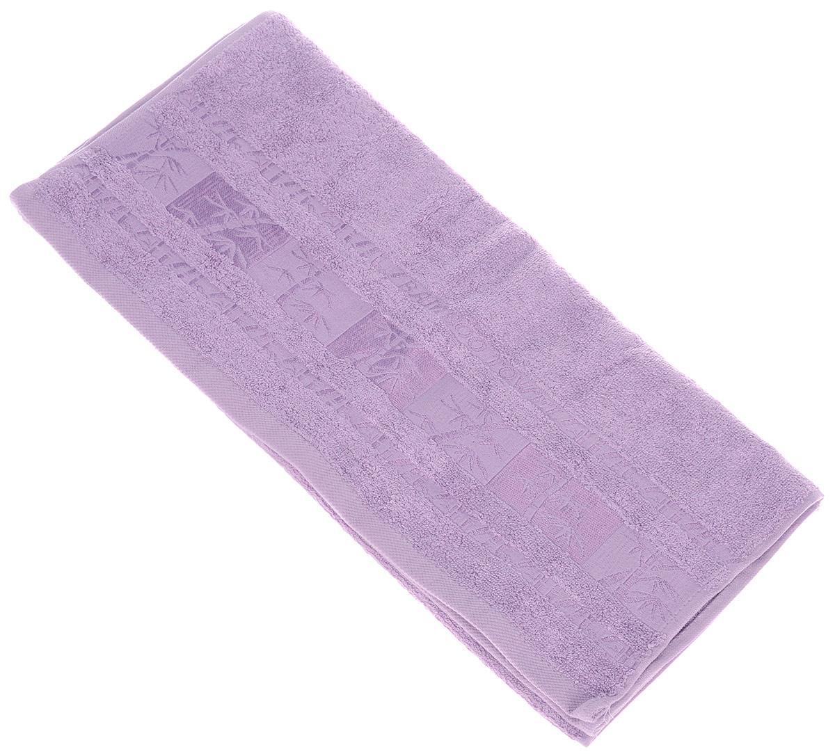 Полотенце Brielle Bamboo, цвет: лиловый, 50 х 90 см1212Полотенца ТАС Приятно удивляют и дают возможность почувствовать себя творцом окружающего декора. Махровая ткань – официальное название «фроте», народное – «махра». Фроте – это натуральная ткань, поверхность которой состоит из ворса (петель основных нитей). Ворс может быть как одинарным (односторонним), так и двойным (двусторонним).