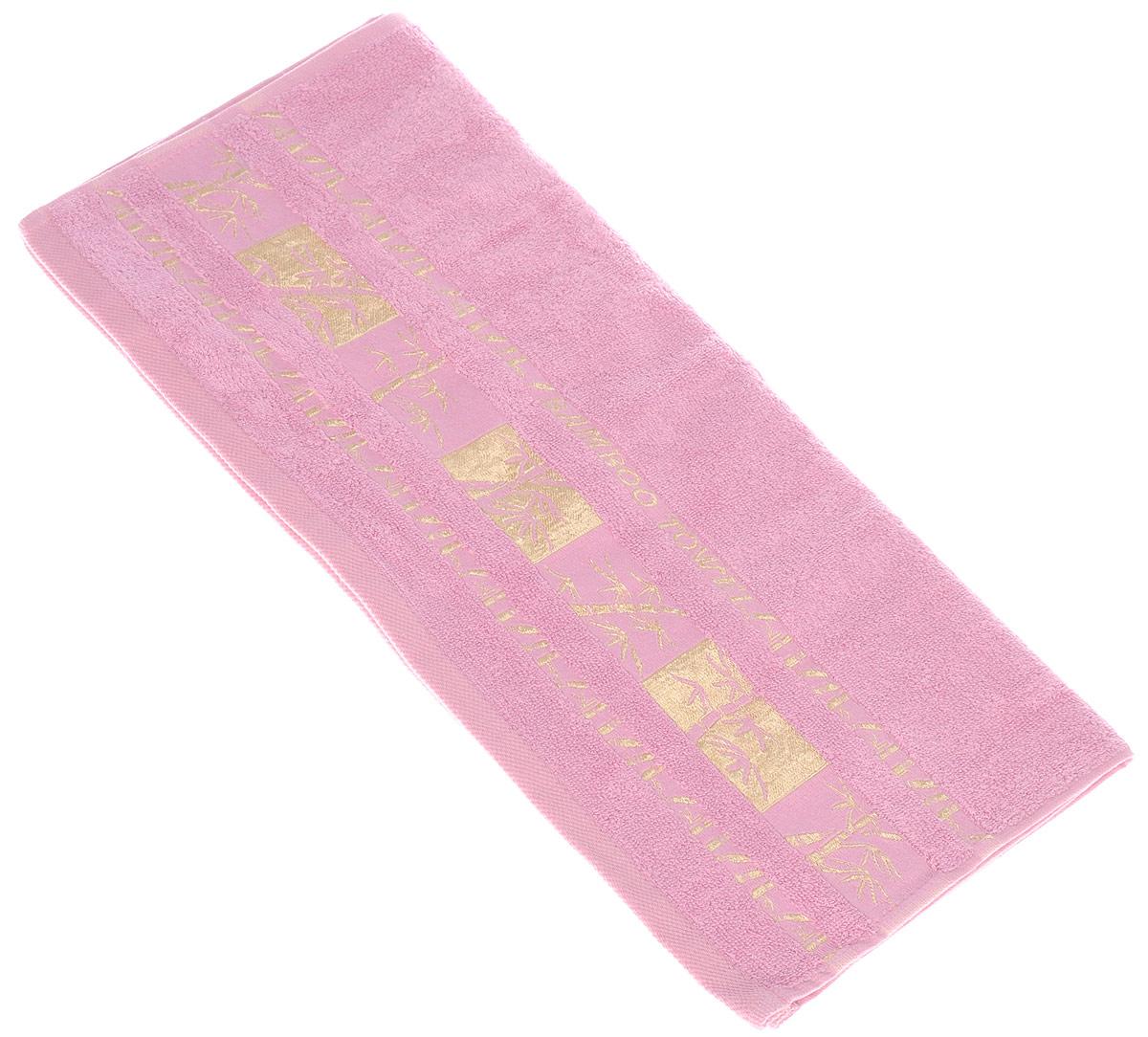 Полотенце Brielle Bamboo Gold, цвет: розовый, 50 х 90 см1212Полотенца ТАС Приятно удивляют и дают возможность почувствовать себя творцом окружающего декора. Махровая ткань – официальное название «фроте», народное – «махра». Фроте – это натуральная ткань, поверхность которой состоит из ворса (петель основных нитей). Ворс может быть как одинарным (односторонним), так и двойным (двусторонним).