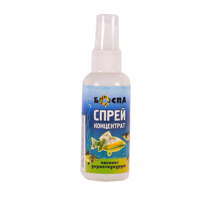 Спрей-ароматизатор для рыбалки Боспа Чеснок + Укроп + Кукуруза, 50 млСпр50/ЧУКАроматизатор-спрей для рыбной ловли. Флакон с дозатором, для удобства применения. Распрыскивается на насадку. Разнообразная ароматика на разные виды рыб.