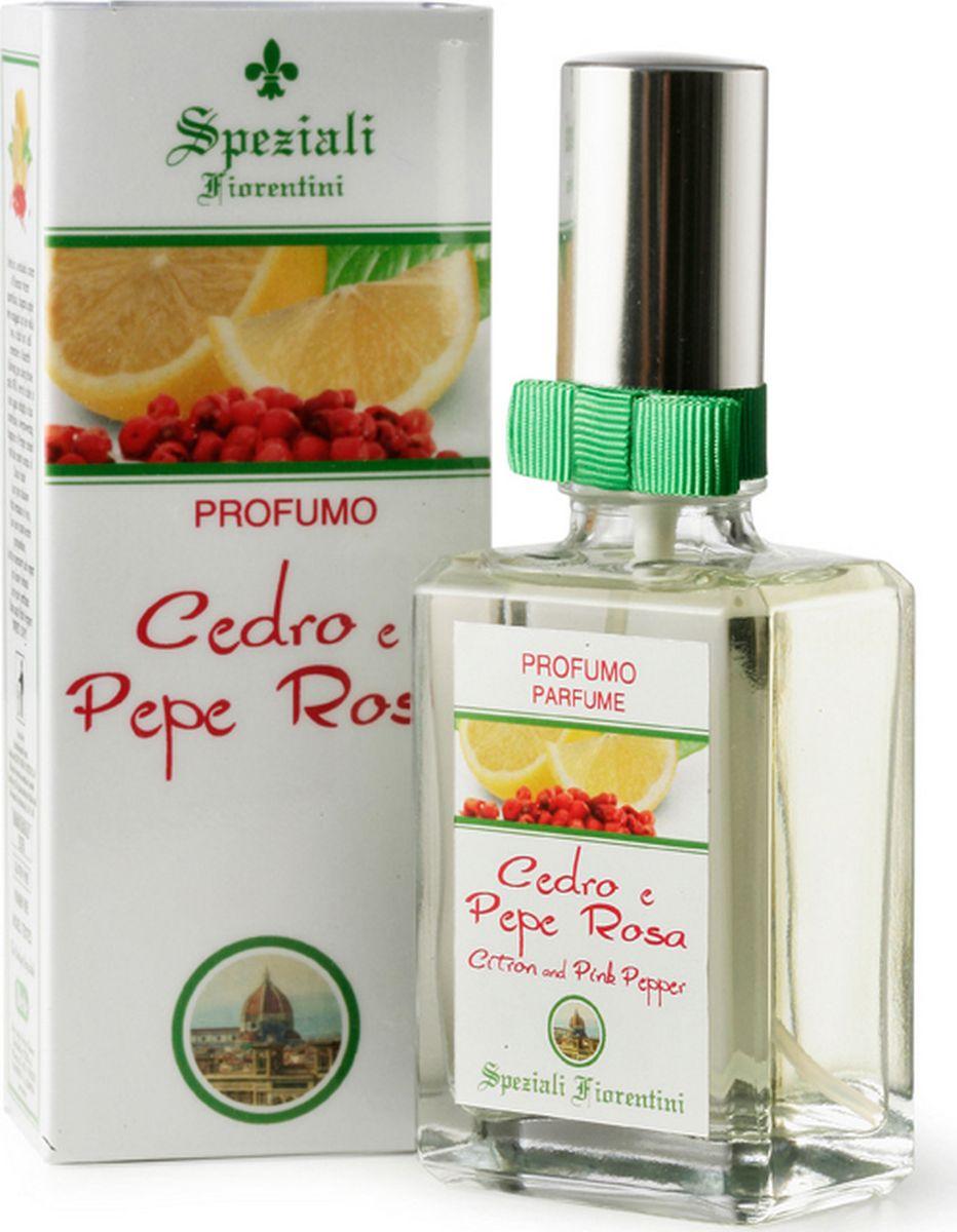 Derbe Духи Лимон и розовый перец, 50 мл кремы derbe крем для тела лимон и розовый перец
