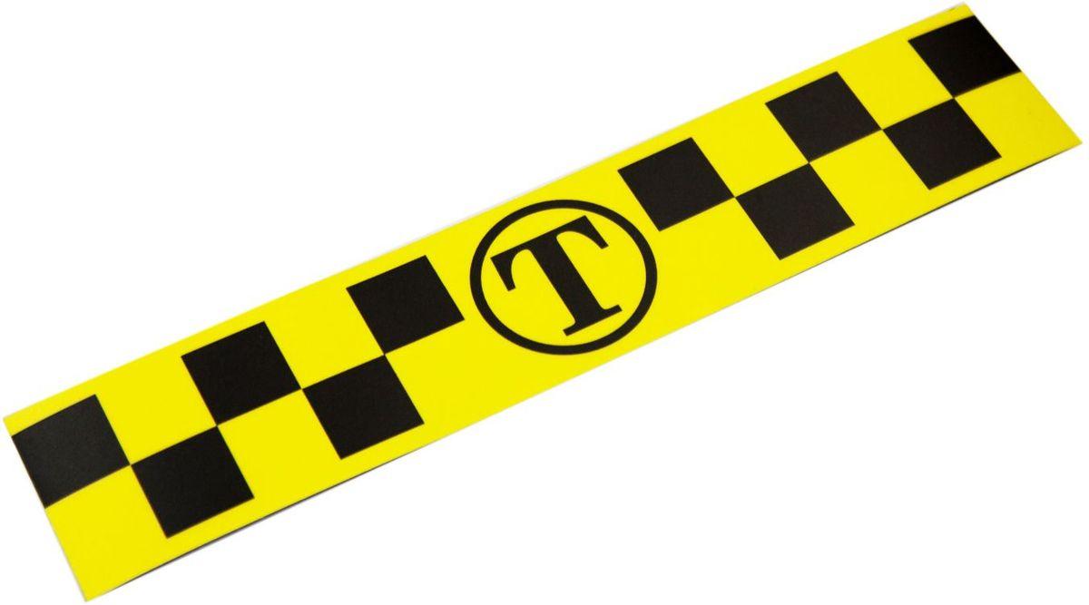 Наклейка-магнит на такси Оранжевый слоник, цвет: желтый, 30 х 6 см, 2 штSC-FD421005Такси-магнит для притяжения клиентов. В комплекте - 2 шт, выполнены на основе мощного анизотропного магнитного листа. Отлично прилипают, превращают автомобиль в профессиональное такси, увеличивают поток клиентов до 3х раз! Не оставляют следов в отличие от наклеек и могут использоваться многократно.Полосы одинаковой ширины отлично стыкуются на борту автомобиля для создания единой полосы по всей длине.