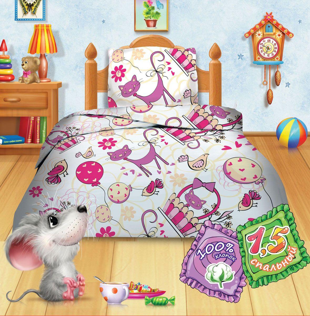 Комплект детского постельного белья Кошки-мышки Мурка, 1,5-спальный, наволочки 70х70422718
