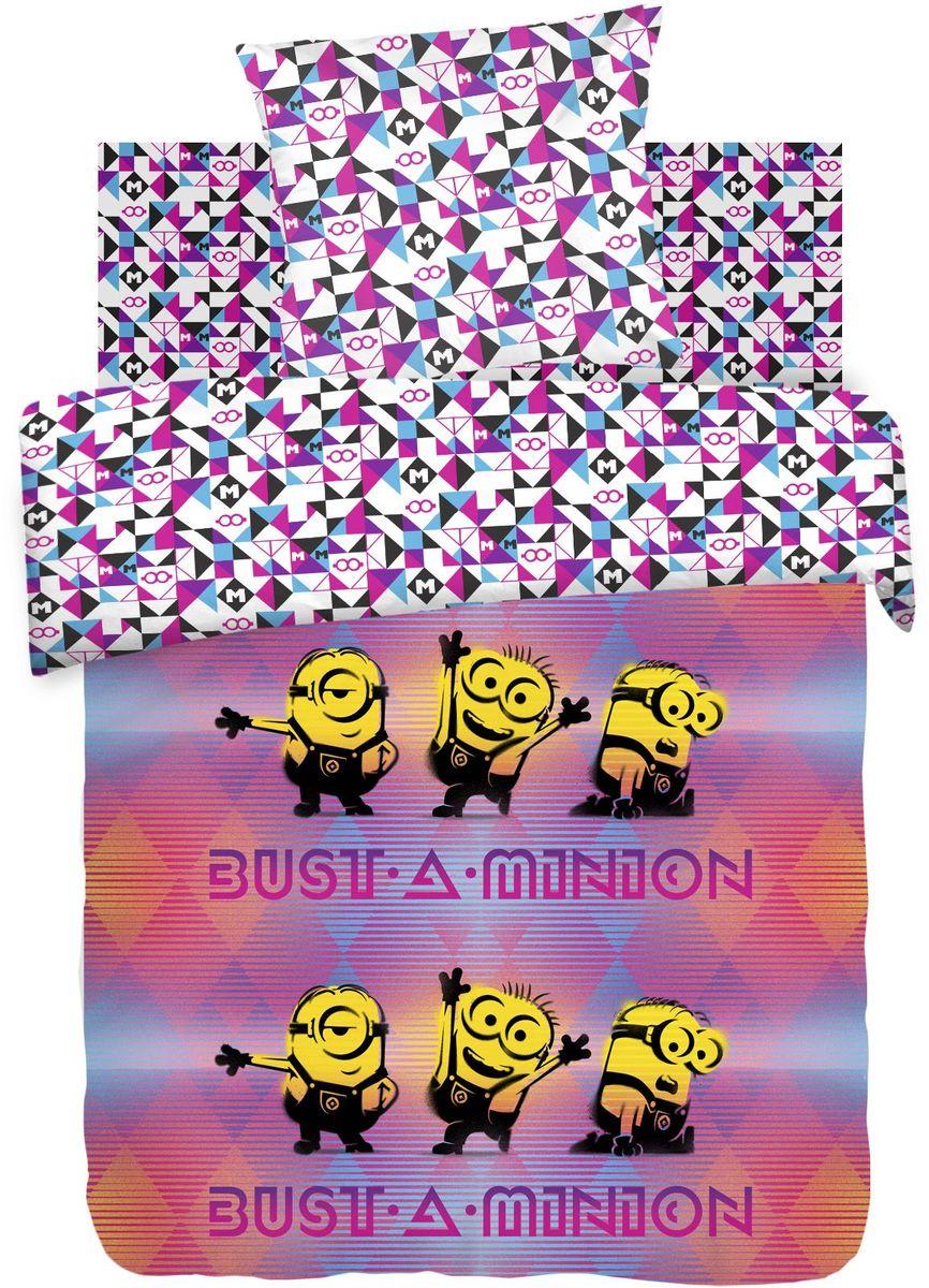 Комплект детского постельного белья Миньоны Диско, 1,5-спальный, наволочки 70х70423352