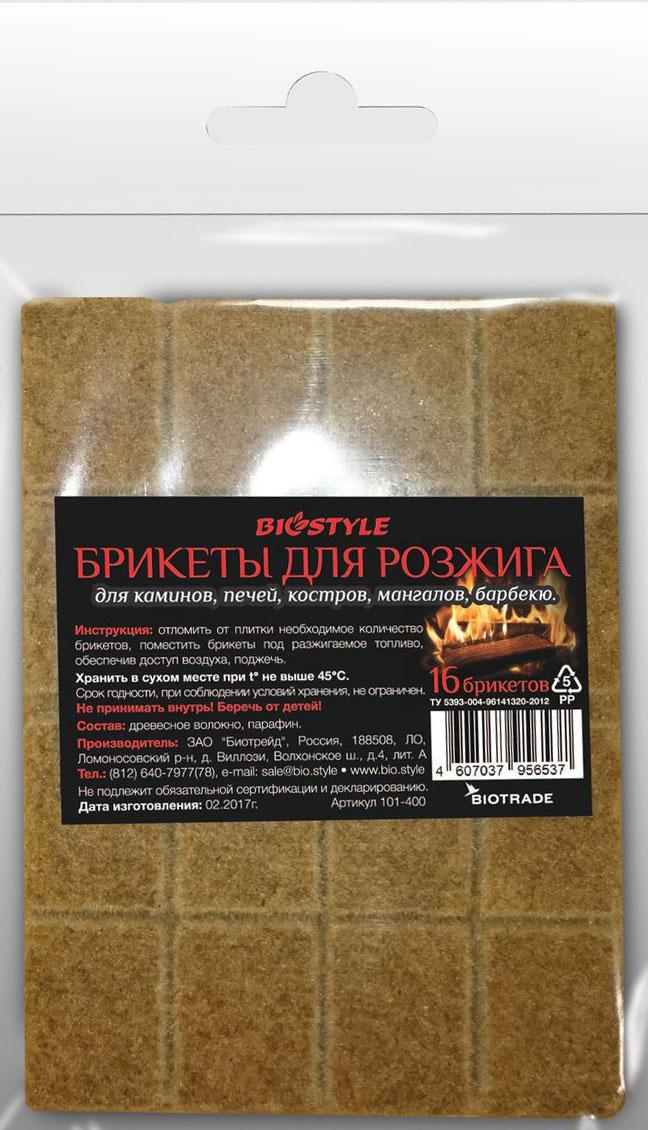 Брикеты для розжига Biostyle, 16 кубиков101-400Для разжигания угля, дров, топок, костров, печей, мангалов и грилей. Время горения 1шт. – 6 мин. Упаковка - пленка.
