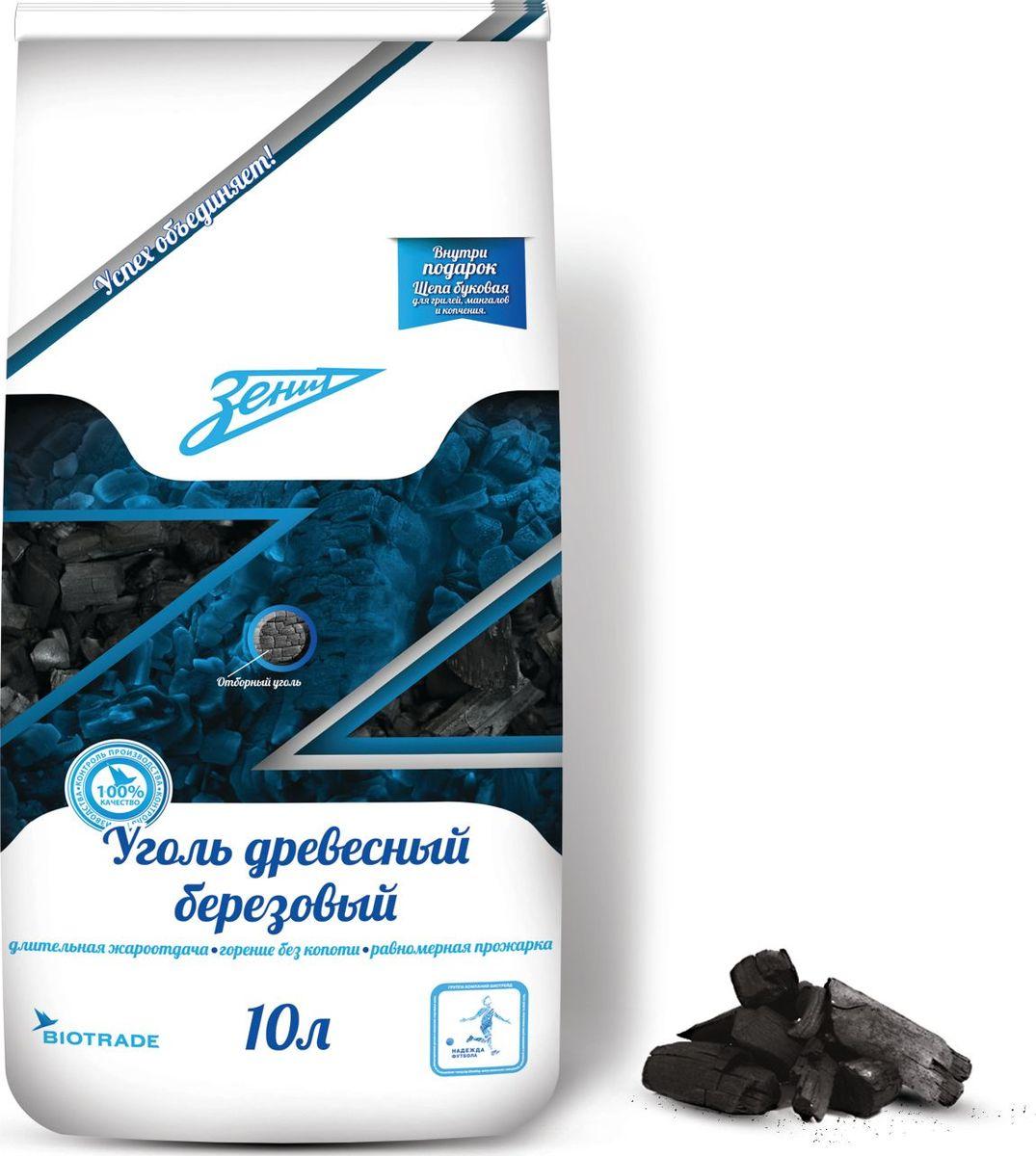 Уголь Зенит, 10 лУголь Зенит 10лИдеальное топливо для всех типов грилей. Изготовлен из березовой древесины. Применяется для приготовления мяса, рыбы и других продуктов в мангалах, шашлычницах, грилях, а также в качестве топлива для каминов и печей любого вида. Вес 1,4 кг