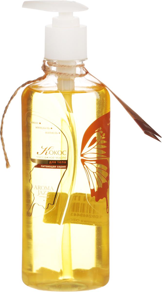 Aroma Jazz Масло жидкое для тела питательное Кокос, 350 млБ33041Действие: смягчает и разглаживает кожу, защищает ее от УФ-излучение. Предохраняет от образования трещин. Образет защитную пленку на поверхности кожи. Оказывает увлажняющее, питательное и противовоспалительное действие. Противопоказания: индивидуальная непереносимость компонентов продукта. Срок хранения: 24 месяца. После вскрытия упаковки рекомендуется использовать помпу, использовать в течении 6 месяцев. Не рекомендуется снимать помпу до завершения использования.
