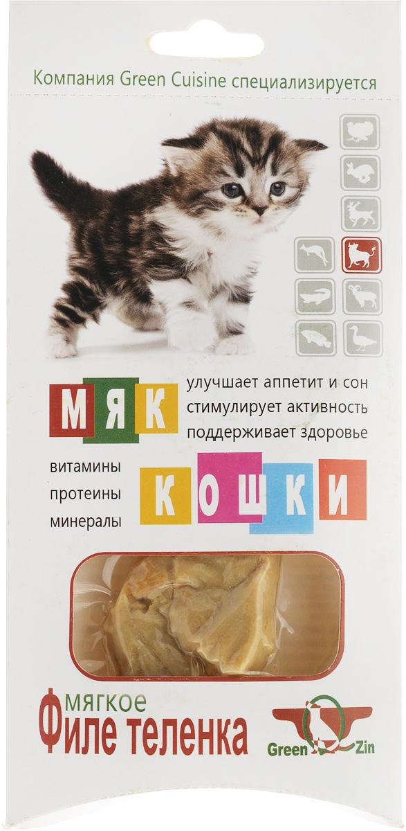 Лакомство для кошек GreenQZin МякКошки, мягкое филе теленка, 25 г0120710Лакомство GreenQZin МякКошки - это натуральный мясной деликатес, предназначенный в употребление специально для кошек, особенно для привередливых и ценящих свой выбор особей. Лакомство GreenQZin МякКошки, приготовленное по особой технологии из цельного куска теленка, не содержит консервантов, красителей и ГМО. В отличие от сухих кормов не вызывает запоры и мочекаменный закупор, легко переваривается в желудке кошек без негативных последствий. Лакомство GreenQZin МякКошки - это идеальное решение для любой хозяйки, которая заботится о здоровье своего питомца. Товар сертифицирован.